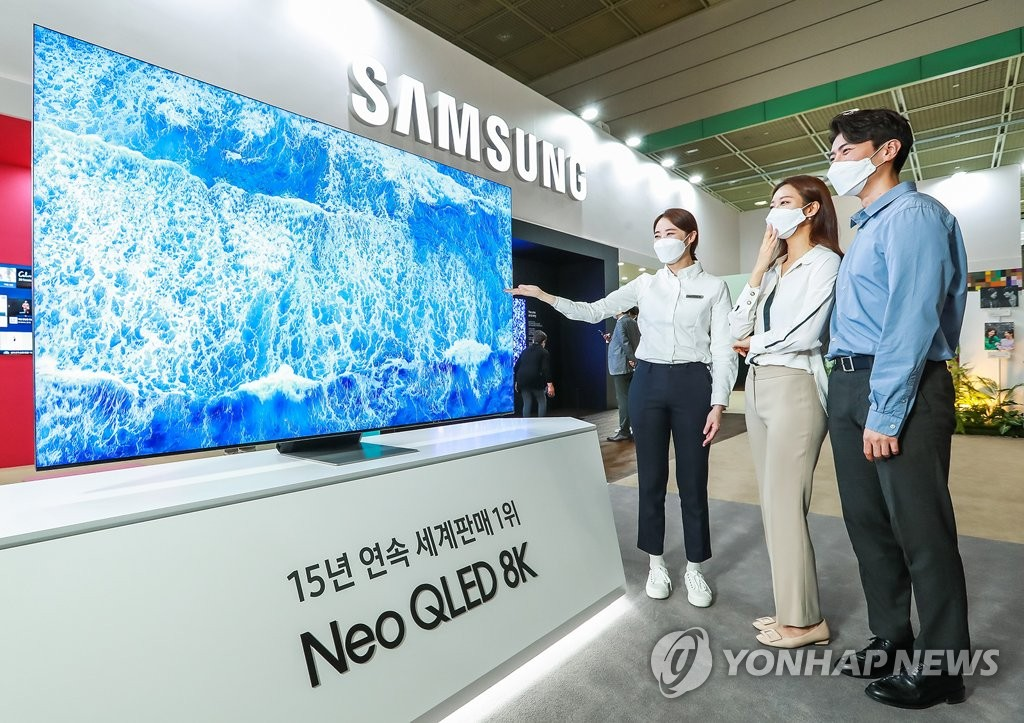 三星参加2021韩国首尔IT展