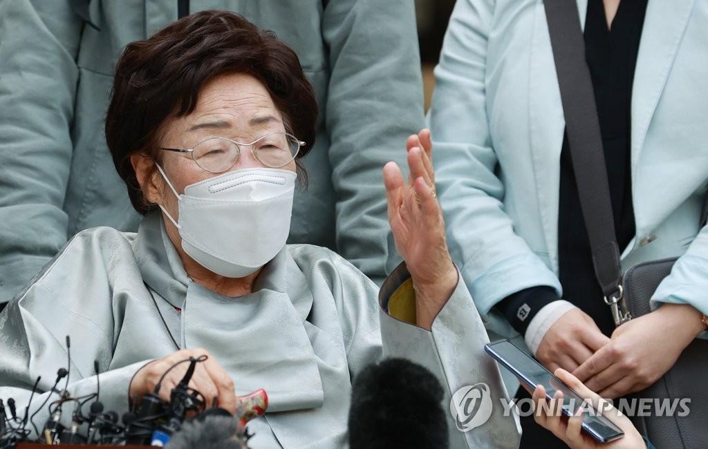 韩慰安妇受害者:望国际法院认定慰安妇制度违法