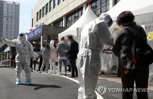 简讯:韩国新增735例新冠确诊病例 累计116661例