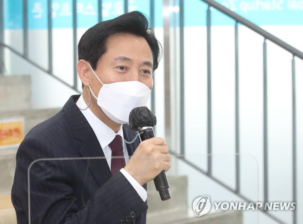 首尔市长吴世勋今会见中国驻韩大使邢海明