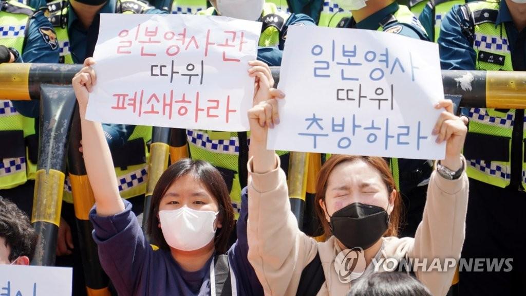 青年团体反对日本核污水入海