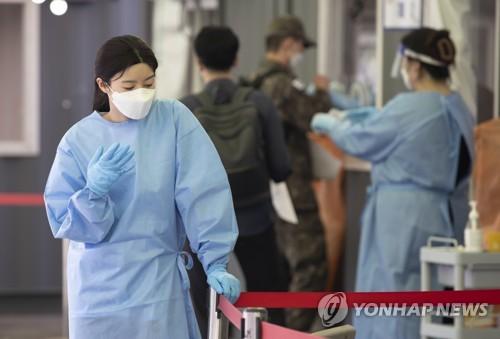 详讯:韩国新增735例新冠确诊病例 累计116661例