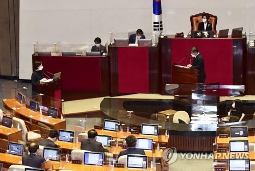 韩国国会今召开政治外交等领域问政会