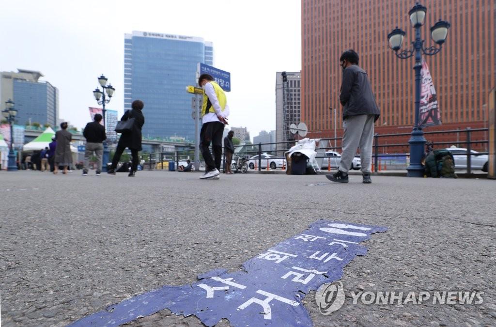 详讯:韩国新增661例新冠确诊病例 累计122007例