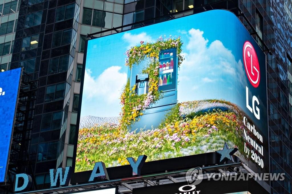 纽约时代广场滚动播放LG环保宣传片