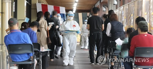 详讯:韩国新增797例新冠确诊病例 累计117458例