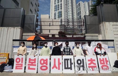 谴责日本决定排核污入海