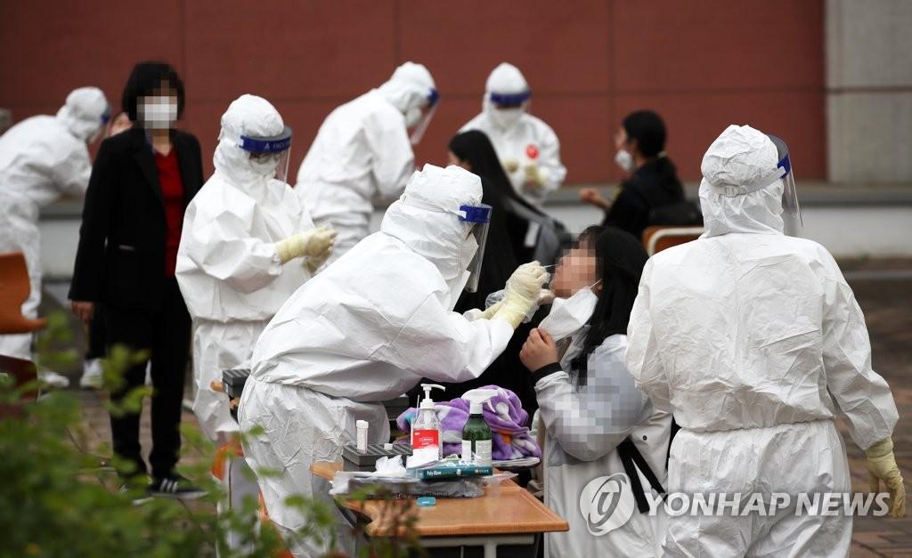 韩国新增785例新冠确诊病例 累计118243例