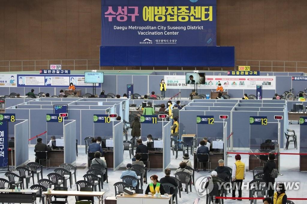 韩政府:新冠疫苗接种者可免除居家隔离