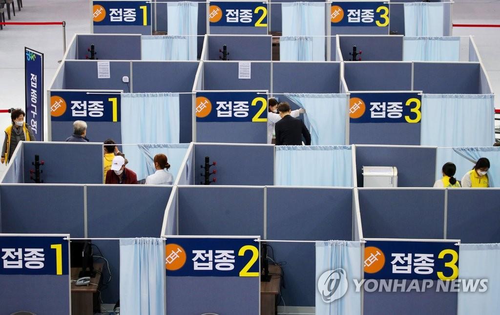 韩国上半年新冠疫苗预订量到货逾21%