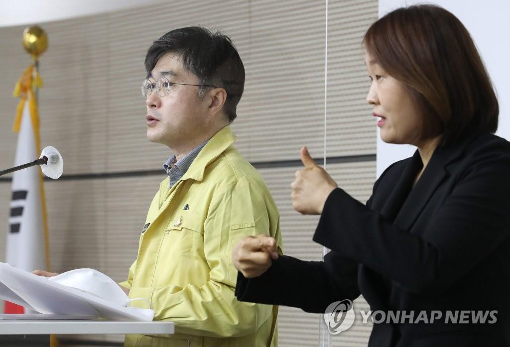 韩政府:单日新增病例递减 有望跌破500例
