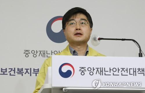 韩政府:若疫情趋稳可提前放宽防控措施