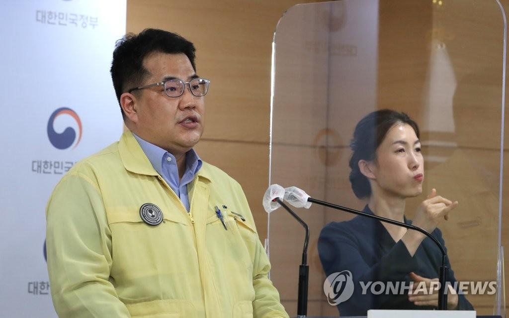 韩政府:自印度入境者无需另行在设施隔离