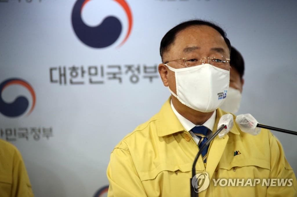 韩副总理:政府已订购足量疫苗接种全民