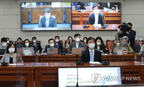 韩政府拟向朝提议讨论搭建视频会议系统问题