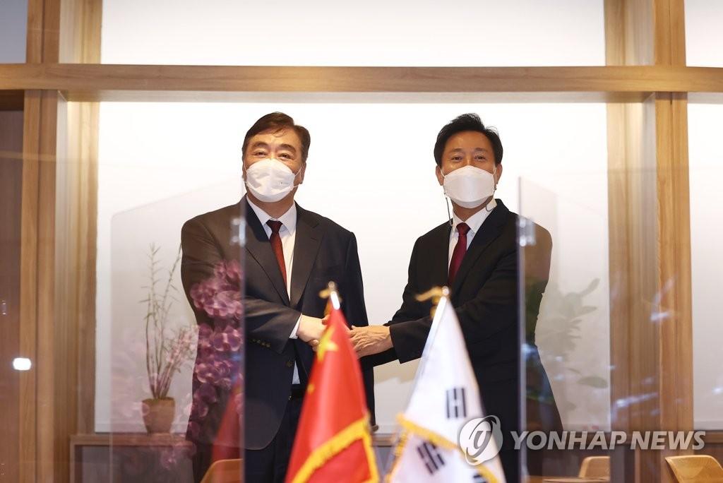 首尔市长吴世勋会见中国驻韩大使邢海明