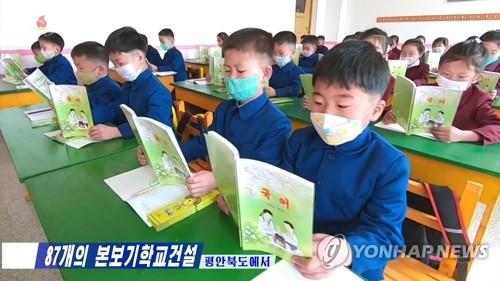 报告:近二成朝鲜儿童发育不良