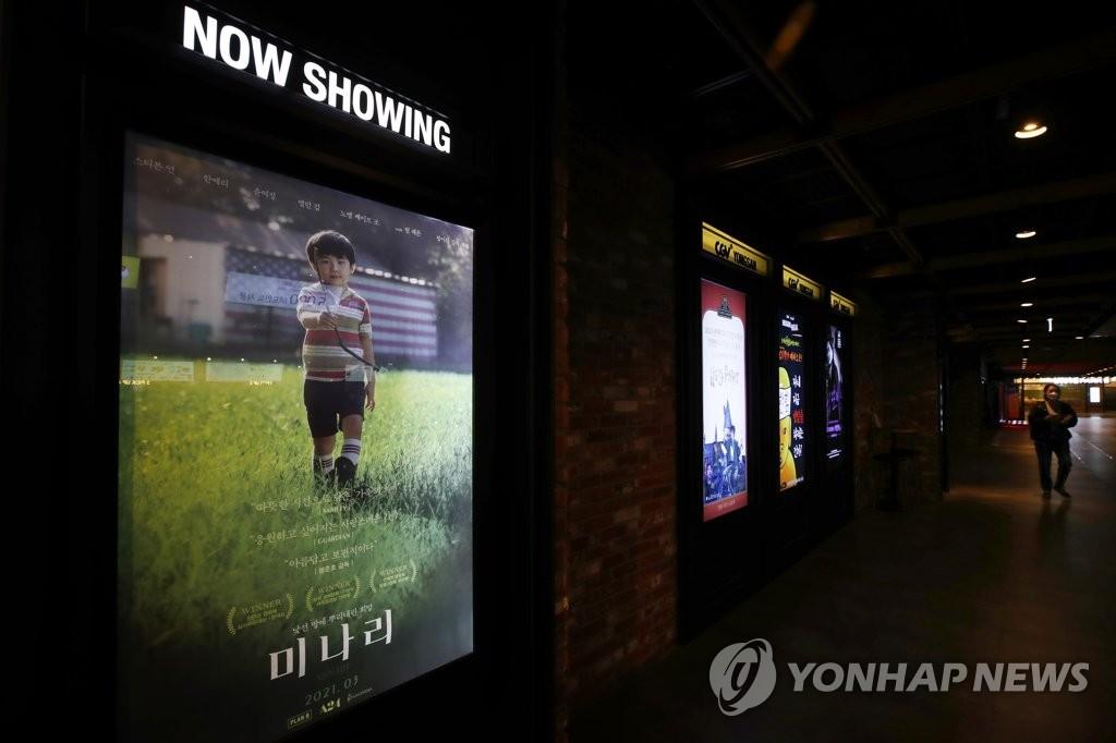 奥斯卡片《米纳里》在韩上映60天票房破百万