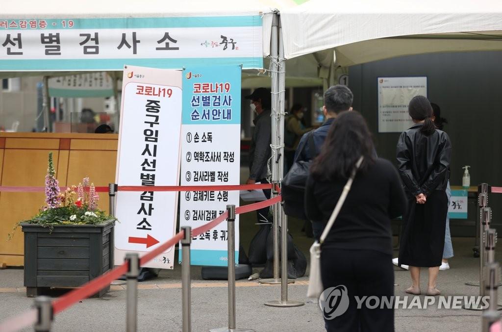 详讯:韩国新增775例新冠确诊病例 累计120673例