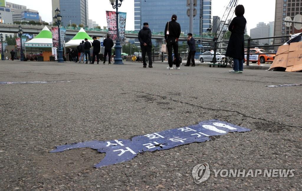 韩政府:若日增不超千例7月起实施防控新规