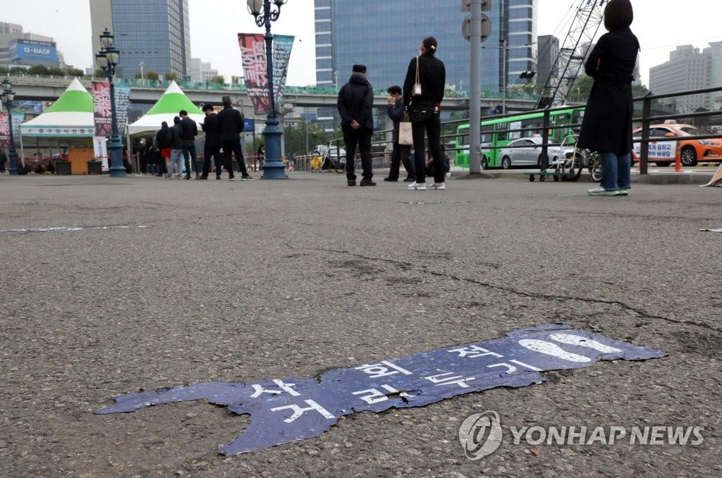 韩政府明将公布防疫响应措施调整方案