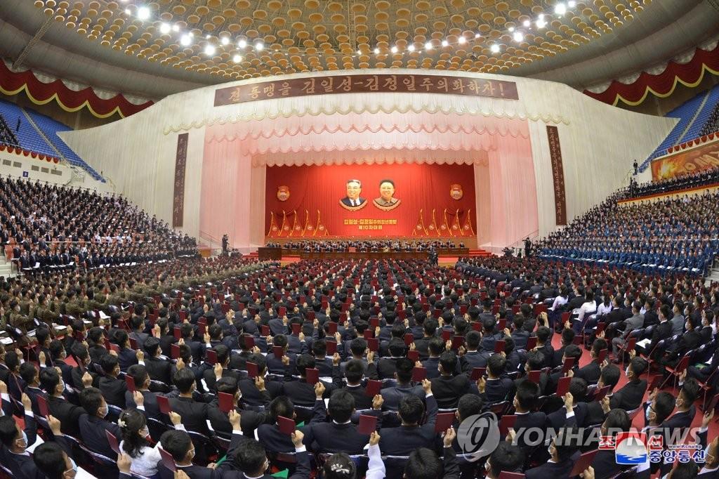 朝鲜青年组织名称去掉已故领导人姓名引关注