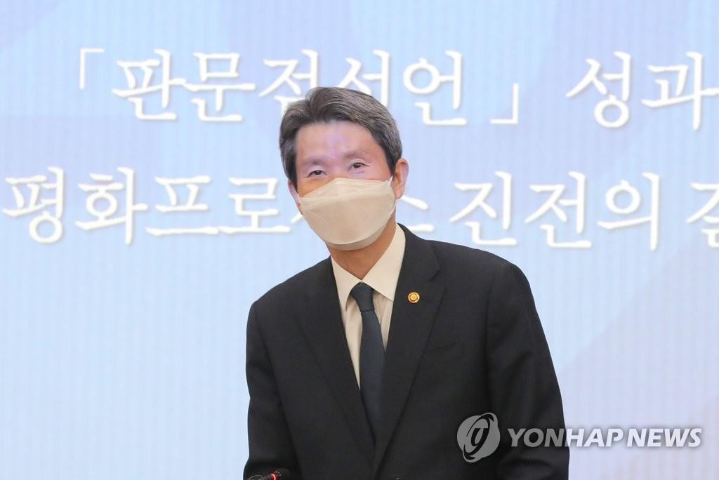 韩统一部长官李仁荣或6月访问美国