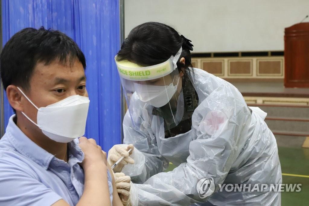 韩国接种第一剂新冠疫苗人员累计超300万人