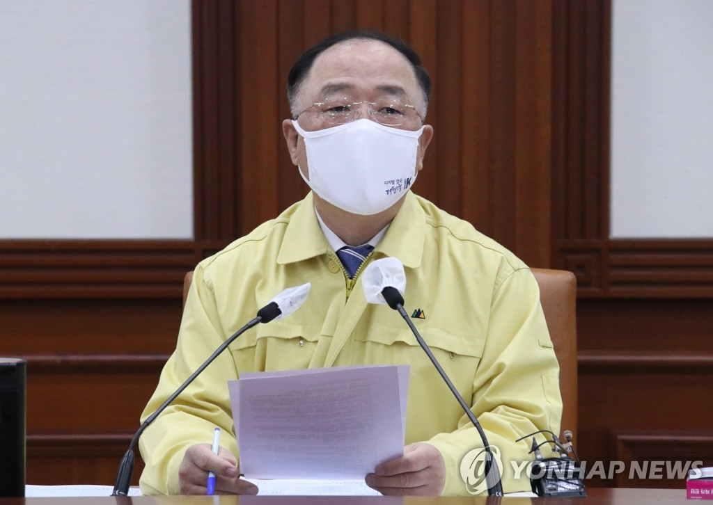 韩国再延长现行防疫响应措施三周