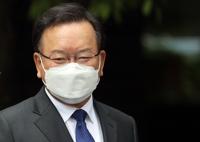 韩国国会批准任命金富谦为新任总理