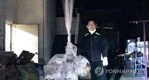 韩警方搜查声称对朝空飘传单团体负责人办公室