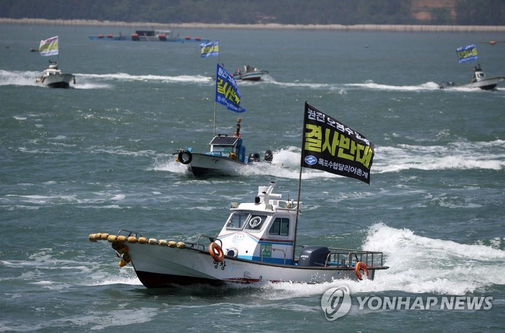 民调:日本核污入海决定致韩国人减少海鲜消费