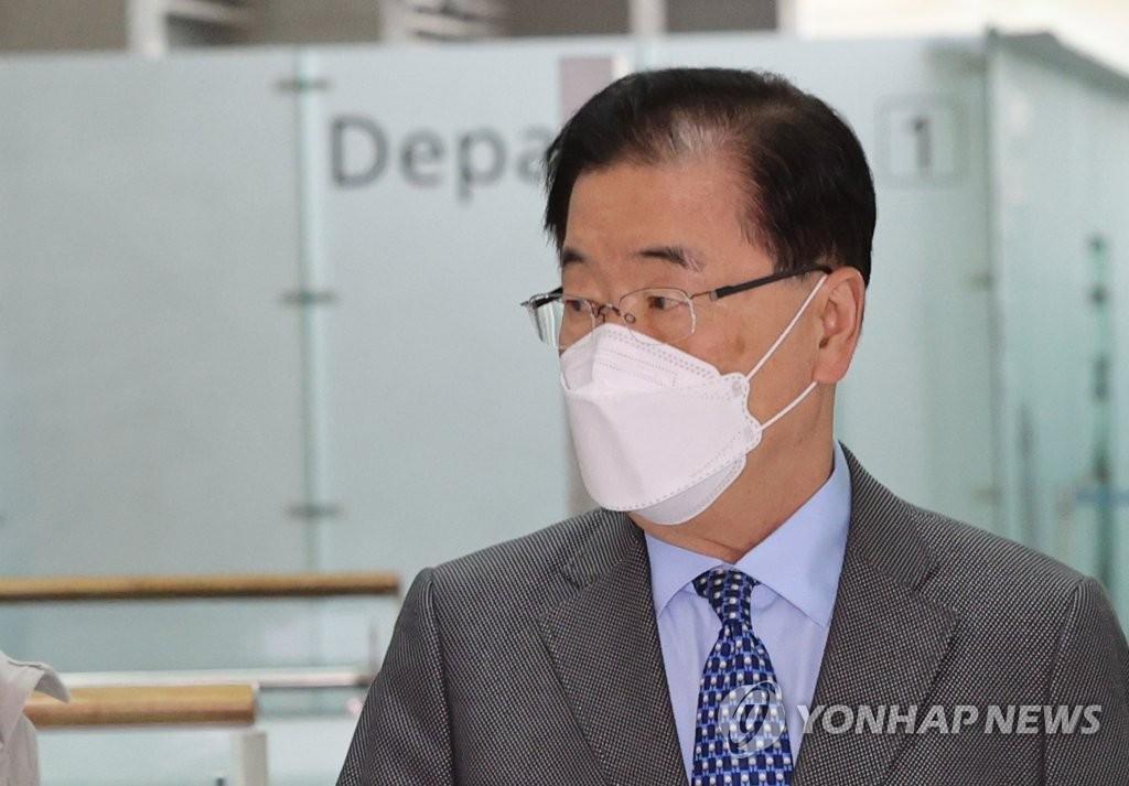 韩美外长今将在伦敦会晤讨论对朝合作方案