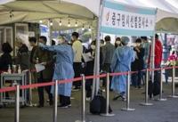 详讯:韩国新增574例新冠确诊病例 累计125519例