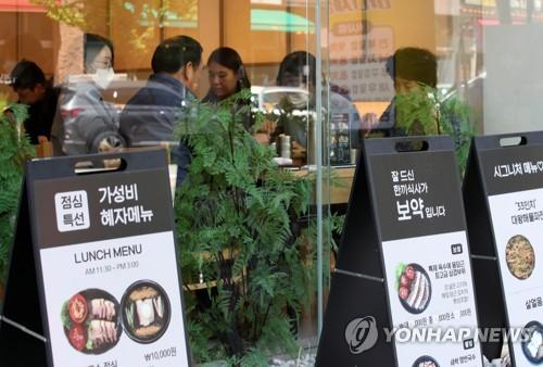 韩国全南道新版防疫响应体系试点延长两周