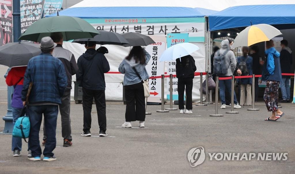 详讯:韩国新增463例新冠确诊病例 累计127772例