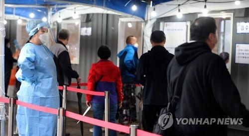 简讯:韩国新增574例新冠确诊病例 累计125519例