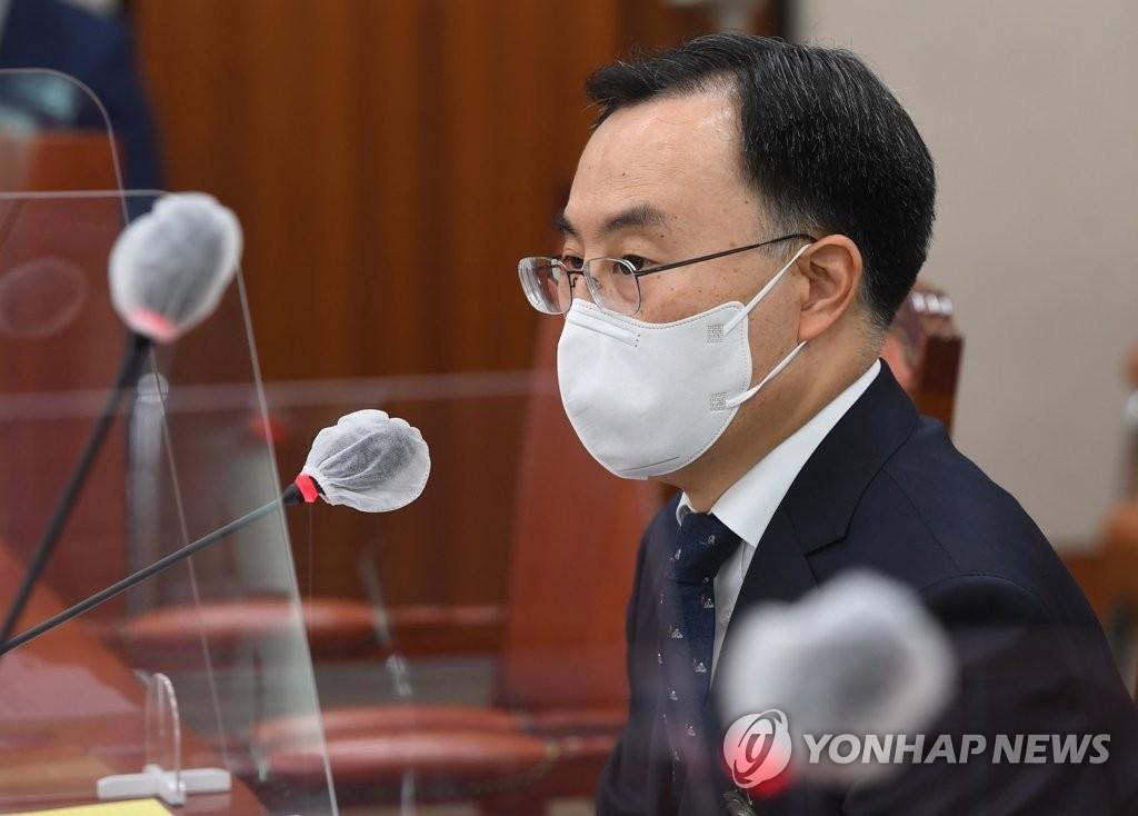 韩新任产业通商资源部长官文胜煜正式就职