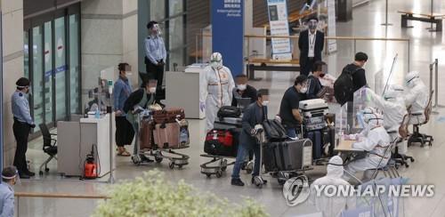 旅印韩侨回国