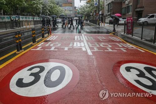 韩13日起对无照驾驶电动滑板车处以罚款