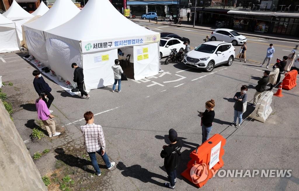 详讯:韩国新增525例新冠确诊病例 累计126044例