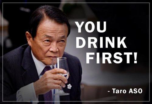 请你先喝吧!