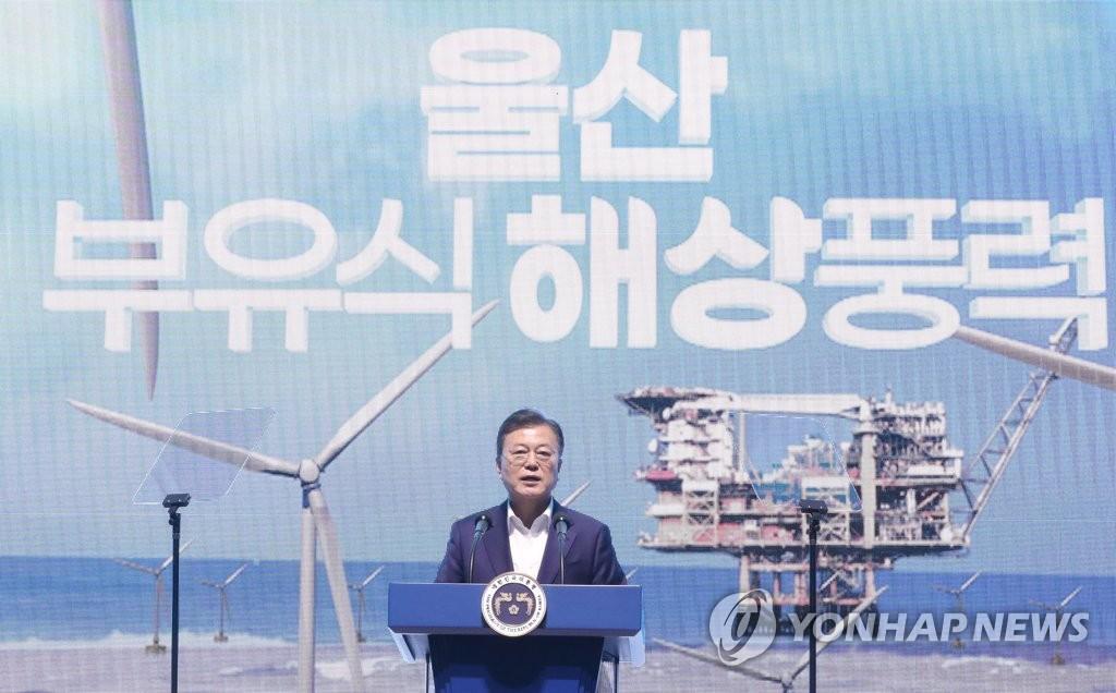 5月6日,在蔚山市南区3D打印知识产业中心,总统文在寅出席蔚山漂浮式海上风力战略报告会并发表讲话。 韩联社