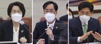 文在寅要求国会提交三部长被提名人听证报告
