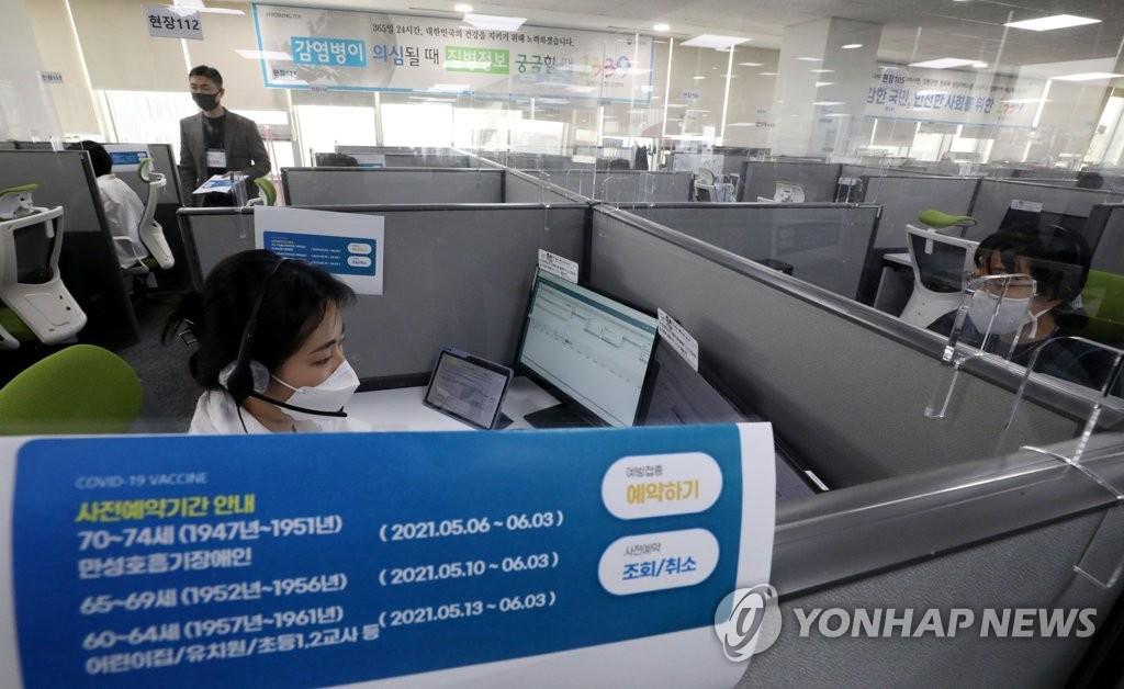 韩70至74岁人群新冠疫苗接种预约进展顺利