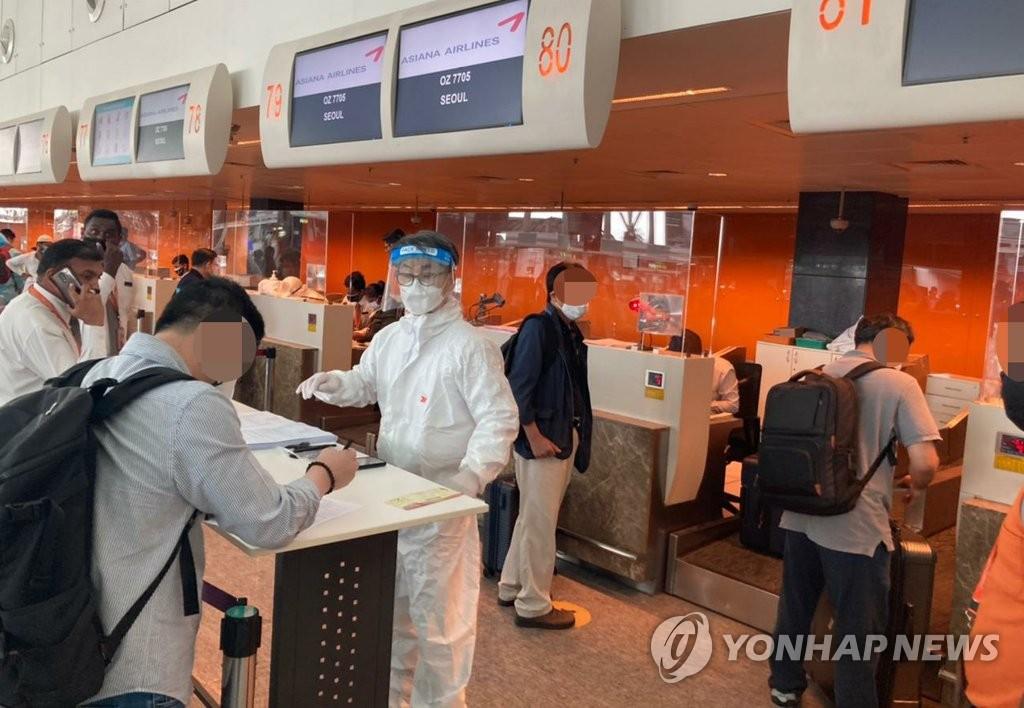 韩亚航空增加5架临时航班协助旅印韩侨回国
