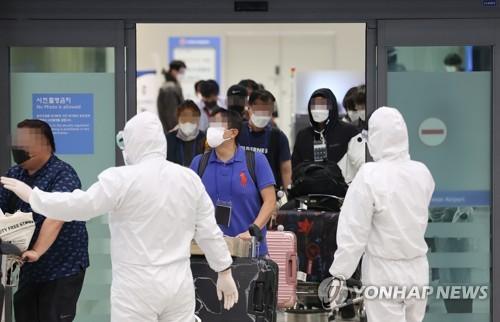 第三批自印返韩人员确诊3例感染新冠
