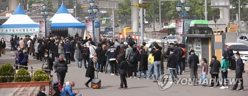 简讯:韩国新增564例新冠确诊病例 累计127309例