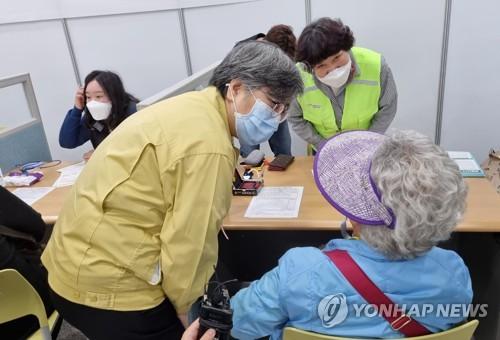 韩新冠疫苗供货紧张有望本周起得到缓解