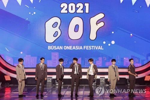 SJ献艺韩流庆典